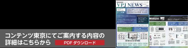 downloadバナー